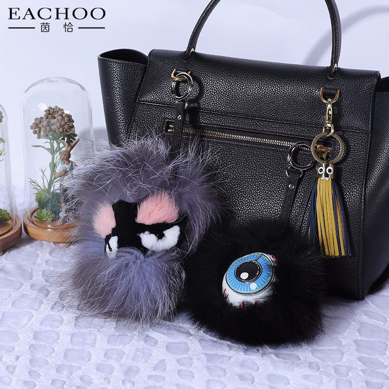 Women Bag Accessories Cute Monster Fur Keychain
