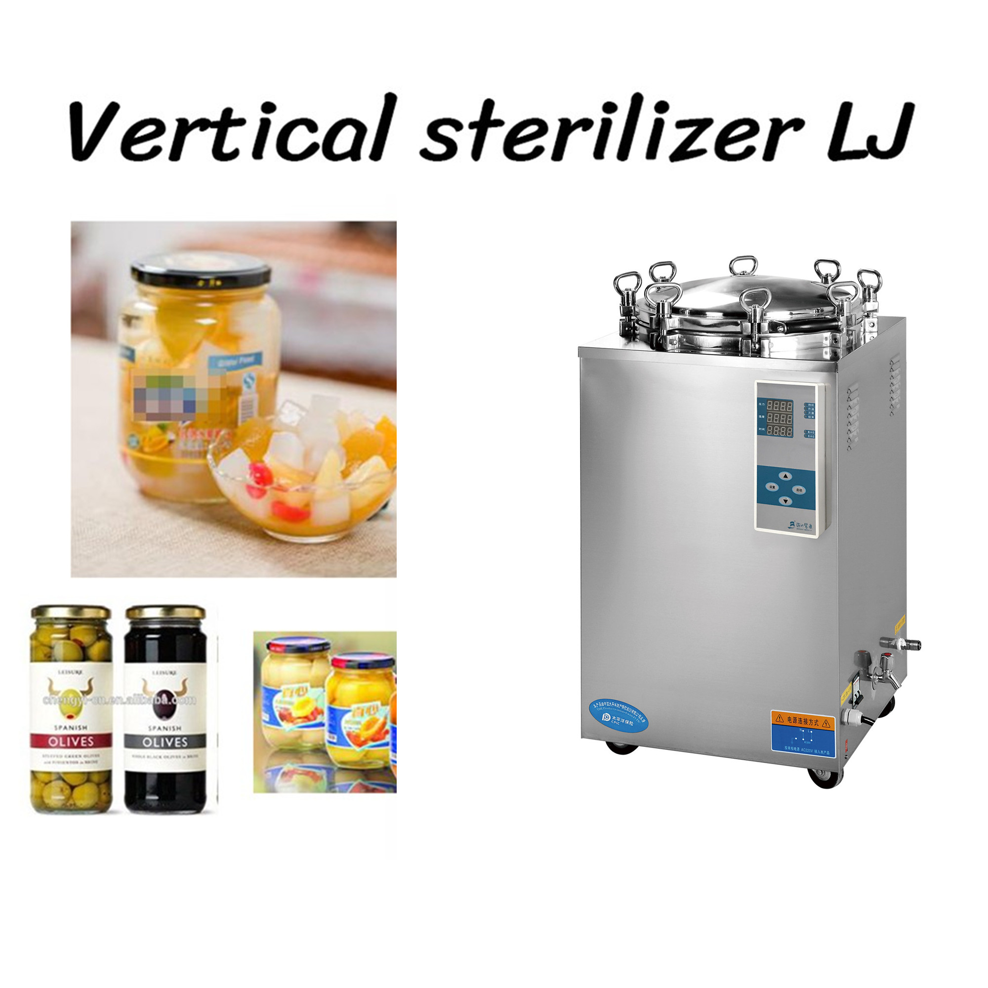 food sterilization equipment 150 L, food autoclave for canned food glass jar
