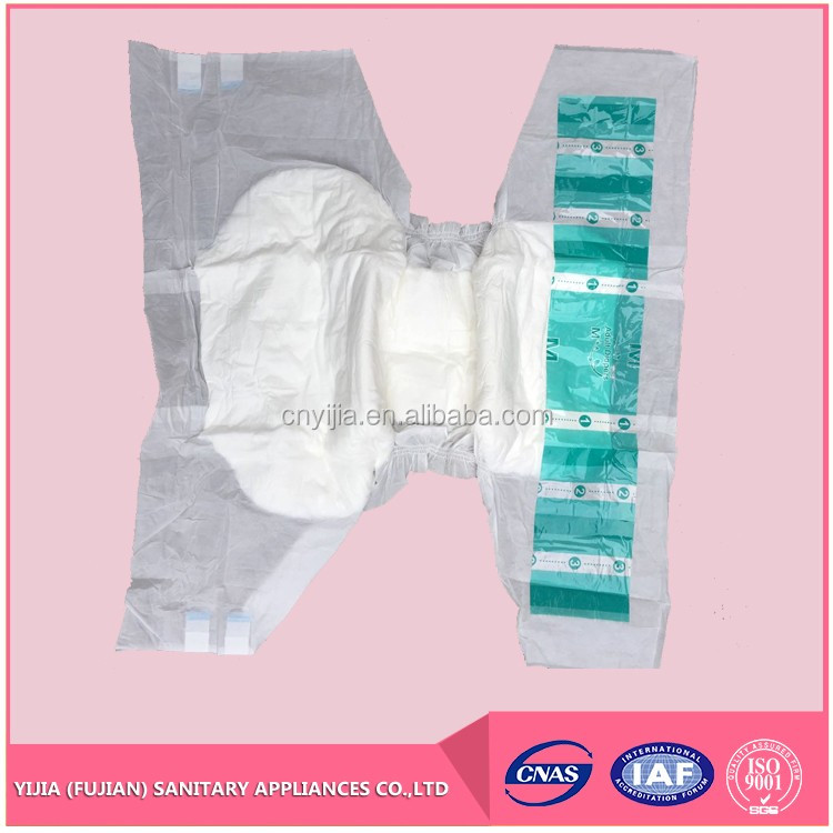 Super Absorbent Disposable Wholesale Cheap ultra thick adult diaper, adult baby diaper import from China