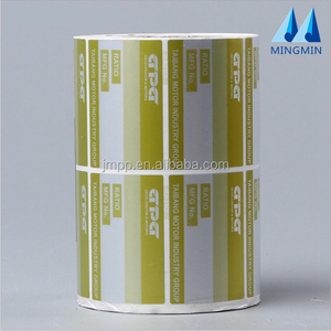 self-adhesive gold color wheel gum sticker transfer printing label