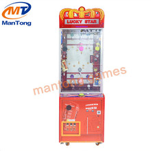 New Desgin Toy Vending Prize Vending Games Redemption Machine Arcade Toy Gift Game Machine