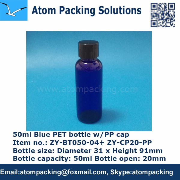 Clear Blue 50ml spray bottles for cosmetic
