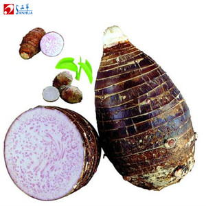 Taro water soluble flavor