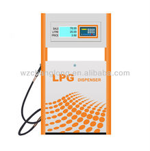LPG SINGLE NOZZLE FUEL DISPENSER