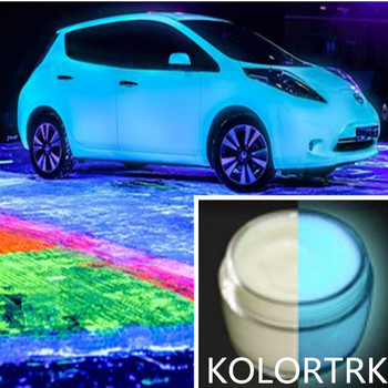 glow in the dark pigment glow car paints glowing cars buy glow in the dark pigment for car. Black Bedroom Furniture Sets. Home Design Ideas