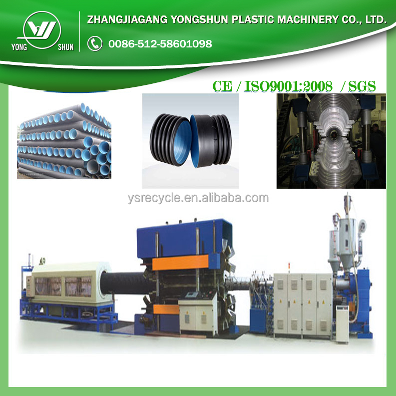 2017 china Plastic Pipe Production Line PE/PP Double Wall Corrugated Pipe Extrusion