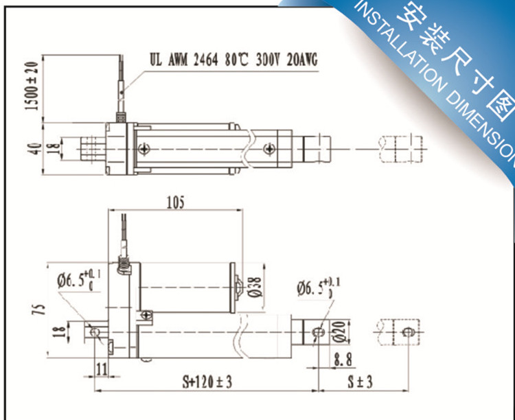 12 volt tubular electromagnetic electric push rod linear actuator