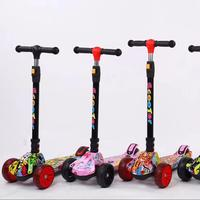 2018 new children Foot scooter kids kick Adjustable with cheap price