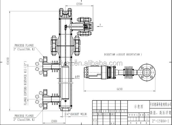 dlc3010 or dlc3020f liquid displacer level transmitter