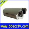 /product-detail/12-inch-700tvl-f8-20mm-92pcs-white-light-lpr-traffic-camera-for-license-plate-recognition-60192165982.html