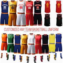 China Team Uniforms Basketball Wholesale Alibaba