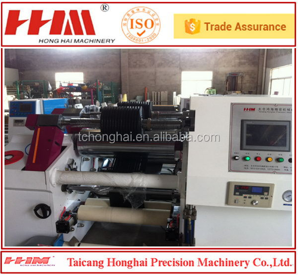 Shaftless wrapping paper bobbin slitters machinery,pvc film slitting and rewinding machine