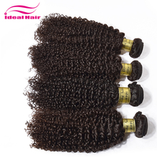 Best selling 8 inch afro <span class=keywords><strong>peruaanse</strong></span> maagd kinky krullend haar weave, ruwe <span class=keywords><strong>peruaanse</strong></span> hot human hair, 9a <span class=keywords><strong>peruaanse</strong></span> virgin haar