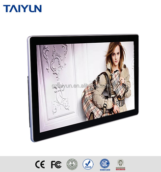 55 inch Android network wall mounting interactive lcd advertising display full hd