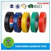 Wholesale Custom PVC Electrical Tape Thread Seal Adhesive Tape