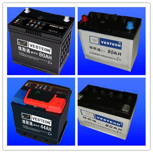 12 v sans entretien 115d31l batterie de voiture accumulateurs auto id de produit 60161473474. Black Bedroom Furniture Sets. Home Design Ideas