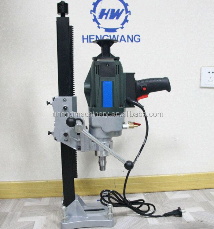 held drilling machine