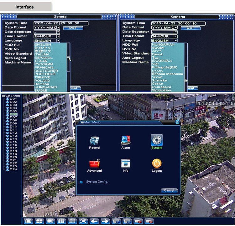 Cms Dvr Software Download