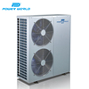 /product-detail/powerworld-16kw-air-source-twin-rotary-compressor-dc-inverter-evi-heat-pump-for-heating-cooling-and-sanitary-hot-water-60486685235.html