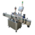 Eco-Friendly Automatic Bottles Self-Adhesive Labeling Machine