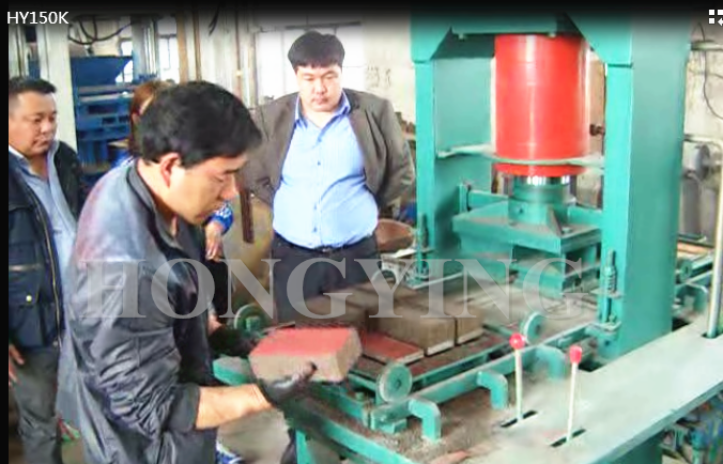 Sıcak Satılan Kalıp Finişer Tuğla Yapma Makinesi/içi boş Beton Blok Makine/kaldırım Çimento tuğla yapma makineleri Fiyat