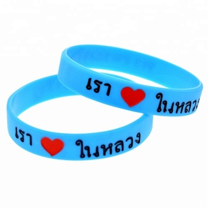50PCS/Lot Blue Classic Decoration Bangle We Love Our King Silicone Wristband in Thai