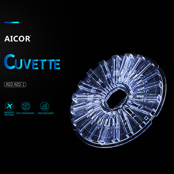 Aicor cuvette matching with German BE full auto coagulometer