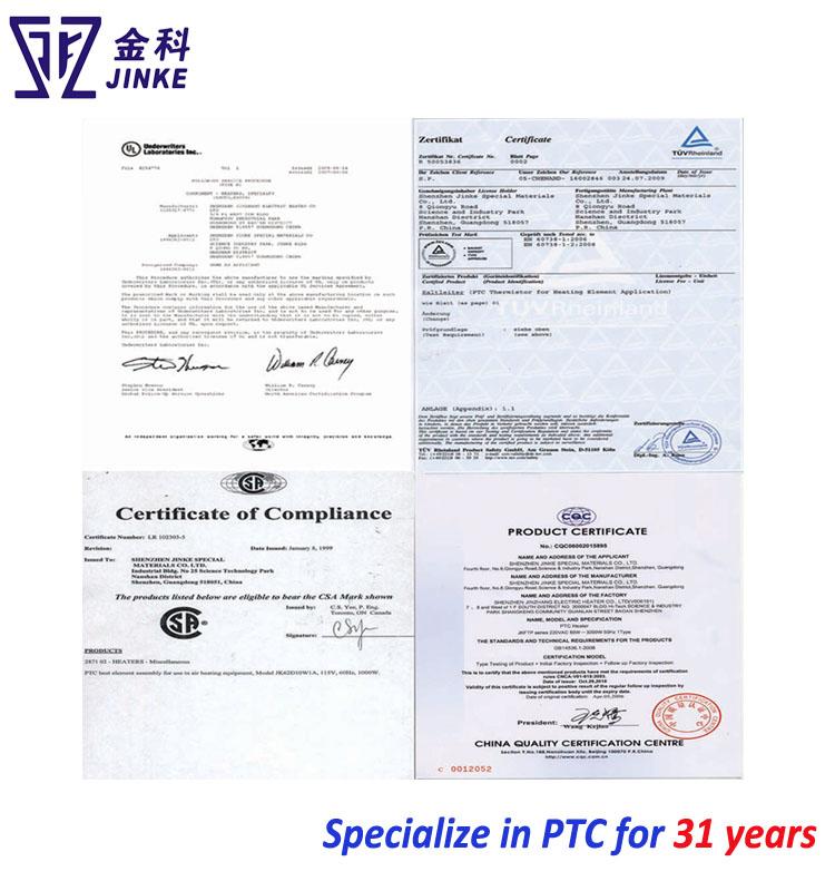 Best Price Small Ceramic Ptc Insulator Heating Element Buy Small