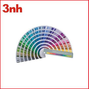 Wholesale Pantone Color Car Code Book Buy Car Code Book Plastic