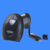 alibaba china company objectives laser barcode scanner and wireless barcode scanner