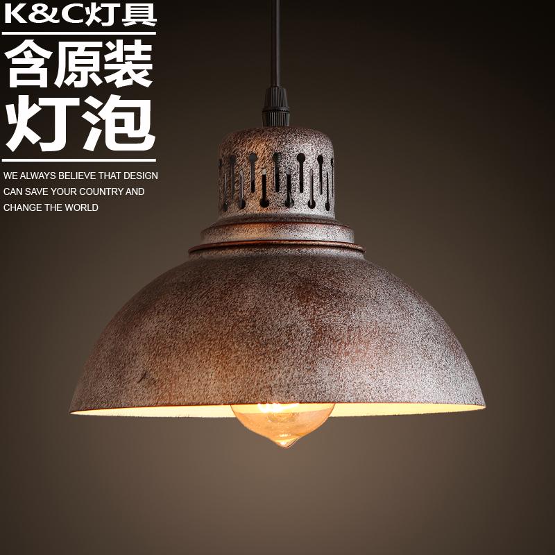 kc lampe l abat jour antique vintage industrielle lustre bar restaurant personnalit junk tas. Black Bedroom Furniture Sets. Home Design Ideas