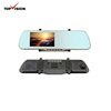 Professional Touch Screen Parking Display Dual Lens Camera Car DVR Rearview Mirror + GPS Navigation + 150 Degree Ult