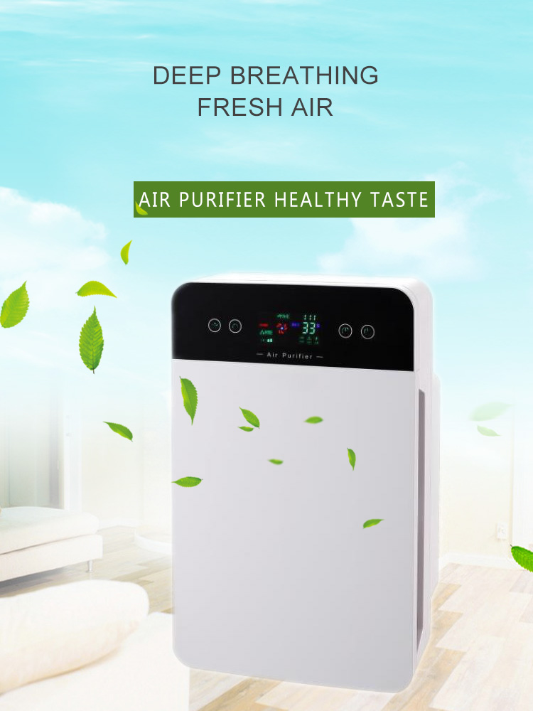 High quality energy-saving smooth design 5 stages plant air purifier with LCD display for children