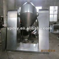 SZG Series no pullution rotary vacuum dryer/drier/drying machine/vacuum drying equipment
