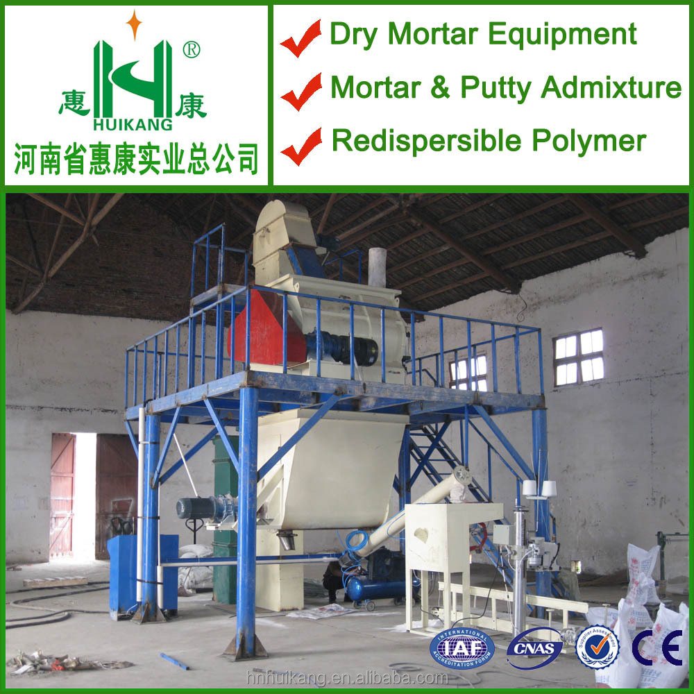 heat preservation mortar production line/plant,ceramic tile/crack resist mortar processing production line