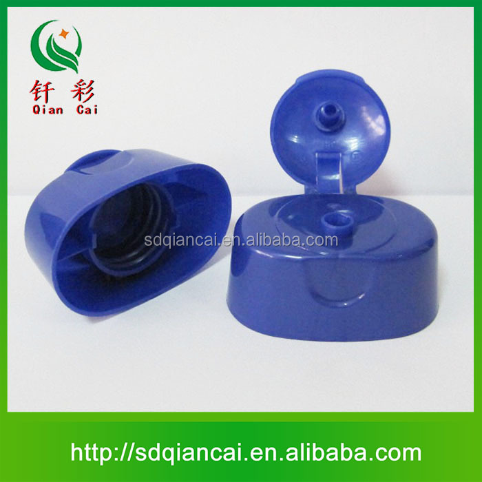 Wholesale products China 208270 round shiny gold silver perfume plastic cap , flip top cap
