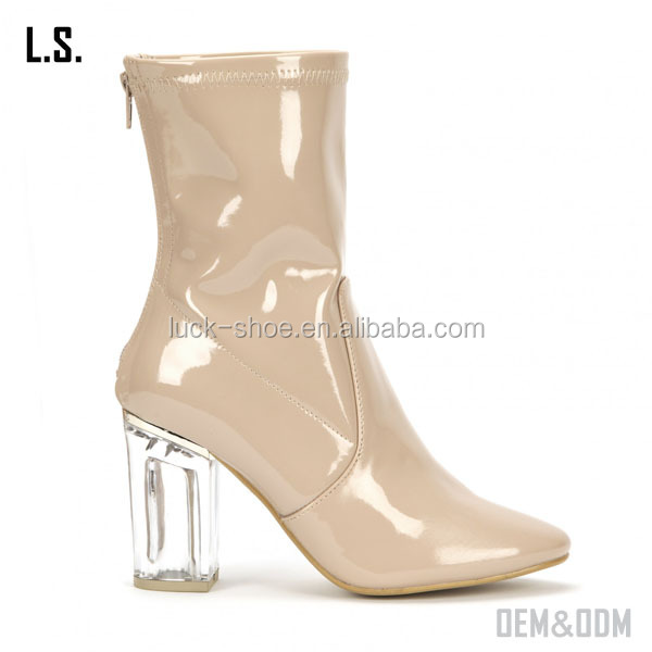 2017 fast fashion lucite heel shoes boots beige perspex boots for women