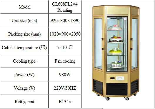 China Manufacturer Air Cooled Vertical Commercial Cake ...