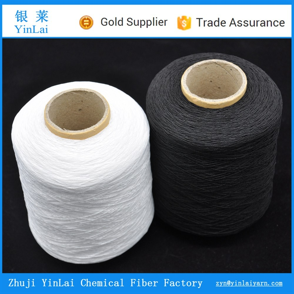 Latex Rubber Cover Yarn/thread 52# 63# 75# 80# 90# 100# Raw White ...