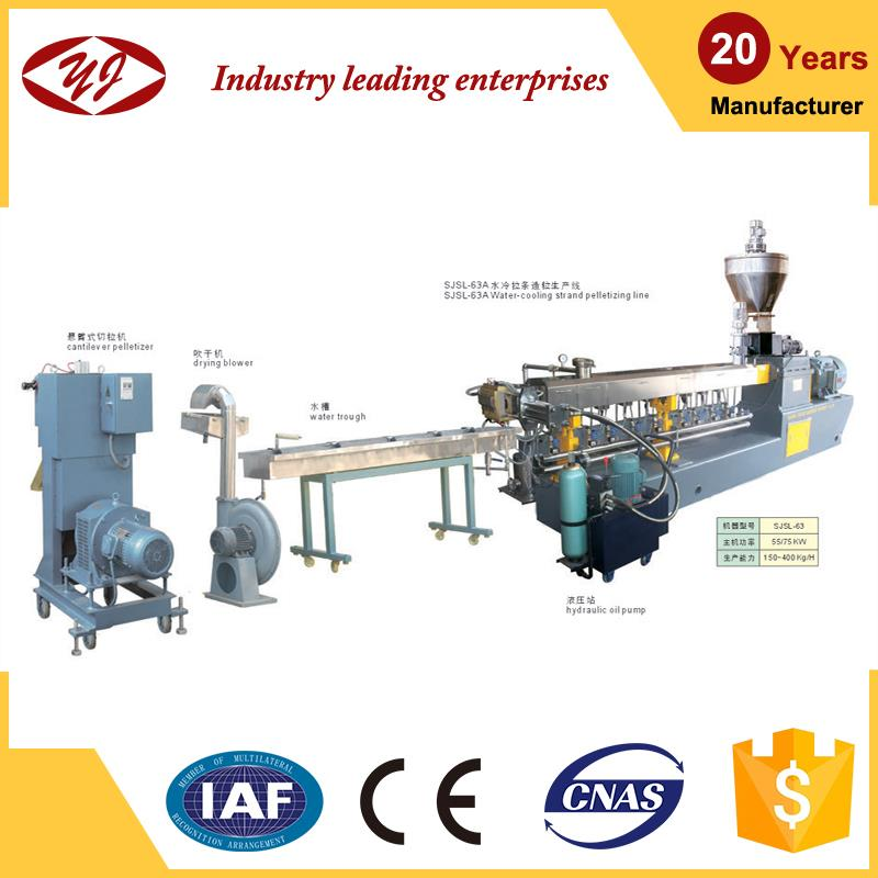 Reasonable price co-rotating twin screw extruder plastic granulator