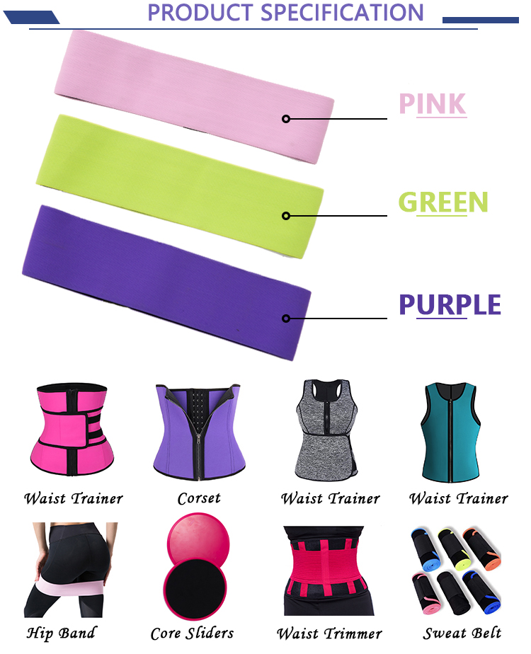 Elastic Hip Shape Slip Resistance Yoga Women Men Sauna  Colorful Three Sizes Durable Edging Fitness Hip Band