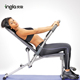 Height Adjustable Customized Foldable Home Exerciser Sit Up Bench