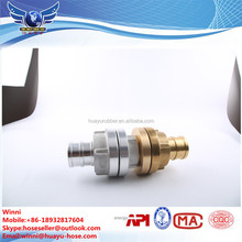high quality hot sell brass fire hose storz coupling fire hydrant coupling connection