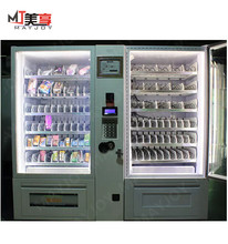 Selling inside or outside ,Can be customized book vending machine