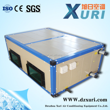 noiseless ahu air cooler or coolers with spare parts hot sale in alibaba