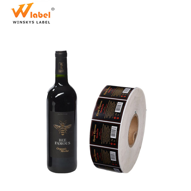 Hot Sale Elegant bee design wine bottles embossed paper labels with hot stamping