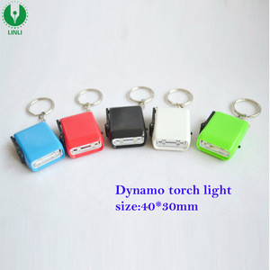 Hand Charging Wind-Up Dynamo Led Torch Keychain, Rechargeable Flashlight Keychain, Crank Flashlight Keyring