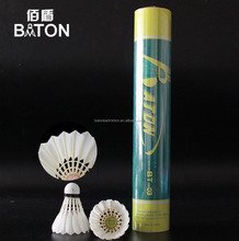 RSL No.1 quality badminton feather shuttlecock for competition with factory price