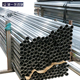 Decorative building material metal pipe stainless steel 304