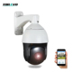 Starlight IP PTZ Camera Sony307 2MP Super Low Lux 20X Optical Zoom POE Audio Onvif PTZ Camera SD Card Slot